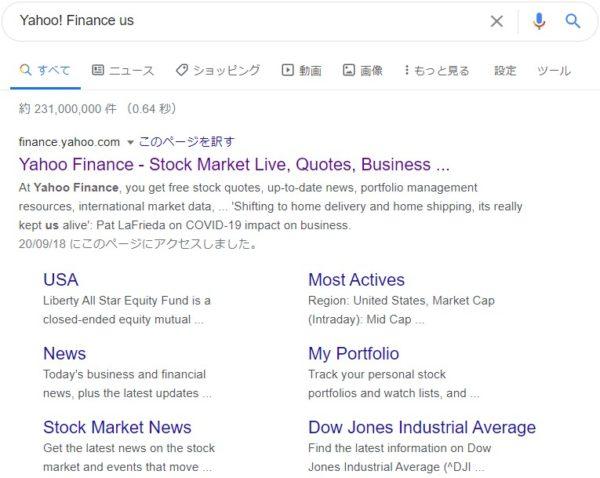 Yahoo!Financeサイト検索
